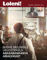 January2014| Bushe Mulingile Ukucetekela Abasabankanya Amalyashi?