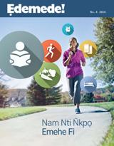 No.4 2016| Nam Nti N̄kpọ Emehe Fi