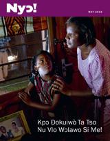 May2013| Kpɔ Ðokuiwò Ta Tso Nu Vlo Wɔlawo Si Me!