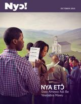 October2015| Nya Etɔ̃ Siwo Amewo Adi Be Yewoabia Mawu