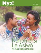 No.1 2016| Nɔnɔme Si Le Asiwò Ye Ana Nàkpɔ Dzidzɔ!