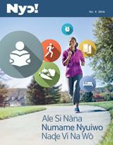 No.4 2016| Ale Si Nàna Numame Nyuiwo Naɖe Vi Na Wò