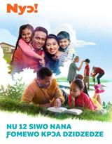 No.2 2018  Nu 12 Siwo Nana Ƒomewo Kpɔa Dzidzedze