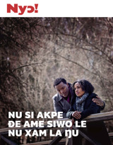 No.3 2018| Nu Si Akpe Ðe Ame Siwo Le Nu Xam La Ŋu