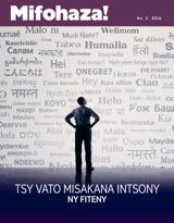 No.3 2016| Tsy Vato Misakana Intsony ny Fiteny