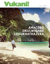 No.1 2020| Amacebo Okulwisana Lokukhathazeka