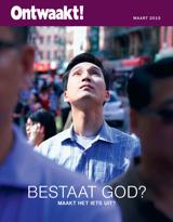 maart2015| Bestaat God? Maakt het iets uit?