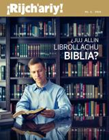 Núm.2 2016| ¿Juj allin librollachu Biblia?