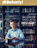 2016−2kaq| ¿Wakin qillqakuna hinallachu bibliaqa?