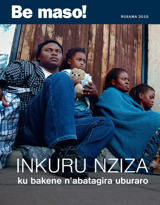 Rusama2015| Inkuru nziza ku bakene n'abatagira uburaro