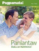 Num.2 2016| Panlantaw—Daku an Nahihimo!