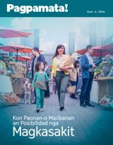Num.6 2016| Kon Paonan-o Maiibanan an Posibilidad nga Magkasakit