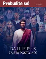 Broj5/2016.| Da li je Isus zaista postojao?
