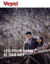 No.3 2018| Led pour bann ki dan dey