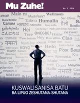 No.3 2016  Kuswalisanisa Batu ba Lipuo Zeshutana-Shutana