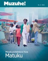 No.6 2016| Mwakuisileleleza Kwa Matuku