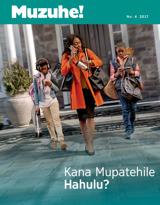 No.4 2017  Kana Mupatehile Hahulu?