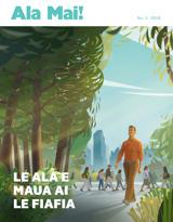 Nu.1 2018| Le Ala e Maua ai le Fiafia