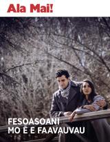 Nu.3 2018| Fesoasoani mo Ē e Faavauvau