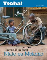 March2013| Kamoo U ka Bang Ntate ea Molemo