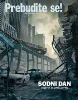 September2012| Sodni dan – dejstva in izmišljotine