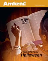 Septemba2013| Ukweli Kuhusu Halloween