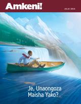 Julai2015| Je, Unaongoza Maisha Yako?