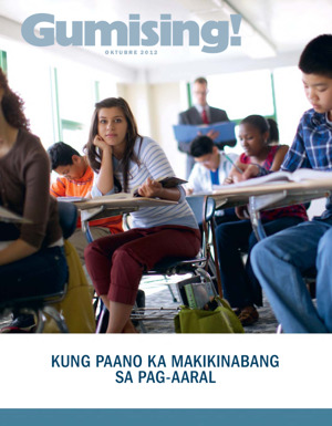 Ingatan ang Kalusugan | Kung Paano Ka Makikinabang sa Pag-aaral