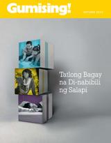 Oktubre2013| Tatlong Bagay na Di-nabibili ng Salapi