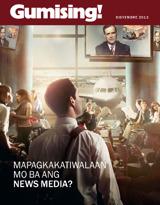 Disyembre2013| Mapagkakatiwalaan Mo ba ang News Media?