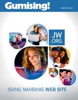 Enero2014  Isang Naiibang Web Site