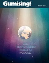 Marso2014  Ang Totoong Kuwento Tungkol sa Paglalang