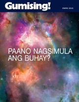 Enero2015| Paano Nagsimula ang Buhay?