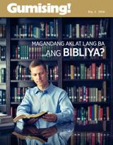 Blg.2 2016  Magandang Aklat Lang Ba ang Bibliya?