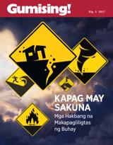 Blg.5 2017  Kapag May Sakuna—Mga Hakbang na Makapagliligtas ng Buhay