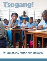 October2012| Ditsela Tsa go Atlega Kwa Sekolong