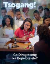 December2012| Go Diragetseng ka Bopelotelele?