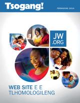 January2014| Web Site e e Tlhomologileng