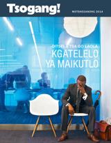 May2014| Ditsela Tsa go Laola Kgatelelo ya Maikutlo