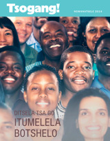 November2014| Ditsela Tsa go Itumelela Botshelo
