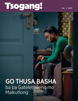 No.1 2017| Go Thusa Basha ba ba Gateletsweng mo Maikutlong