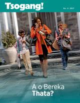No.4 2017| A o Bereka Thata?