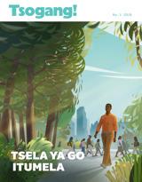 No.1 2018| Tsela ya go Itumela