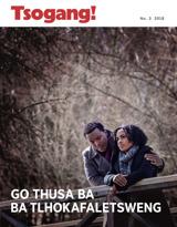 No.3 2018  Go Thusa ba ba Tlhokafaletsweng