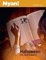 September2013| Halloween Ho Nokwasɛm