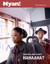 September2014  Adwuma Ama Woayɛ Hahaaha?