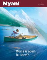 July2015| Woma W'abam Bu Ntɛm?