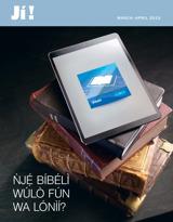 March2015| Nje Bibeli Wulo fun Wa Lonii?