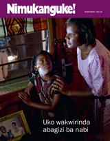 Gicurasi2013| Uko wakwirinda abagizi ba nabi