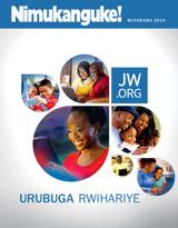 Mutarama2014| Urubuga rwihariye